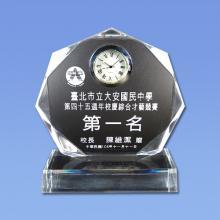 紀念獎牌 CH08026